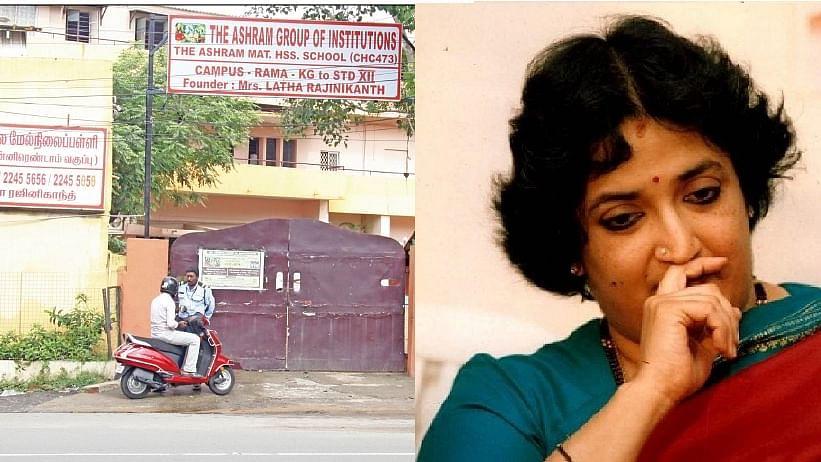 லதா ரஜினிகாந்த்தின் ஆஸ்ரம் பள்ளி