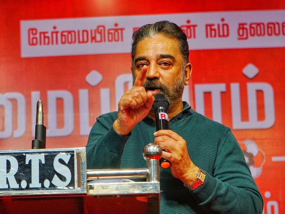 கமல் : மக்கள் நீதி மய்யத்தின் 7 அம்சத்  திட்டங்கள்... நடைமுறையில் சாத்தியமா?#TNElection2021