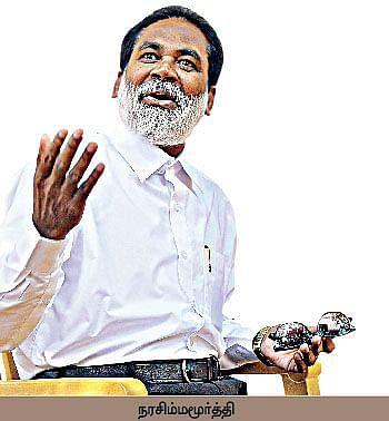 நரசிம்மமூர்த்தி