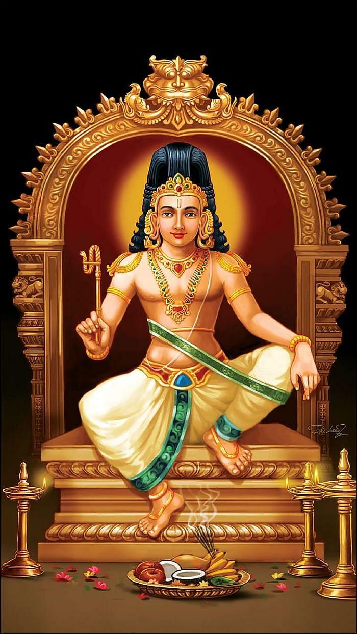 சாஸ்தா