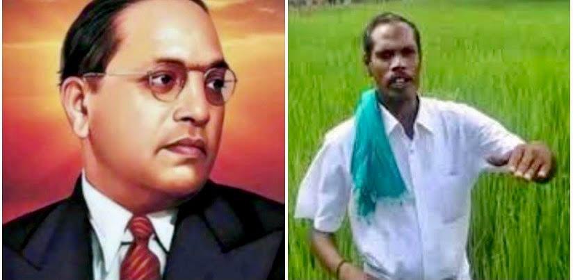 Dr.B.R.Ambedkar | Nel Jayaraman
