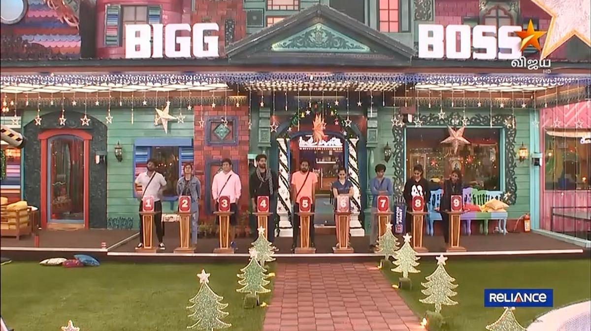 Bigg boss tamil season 4 promo