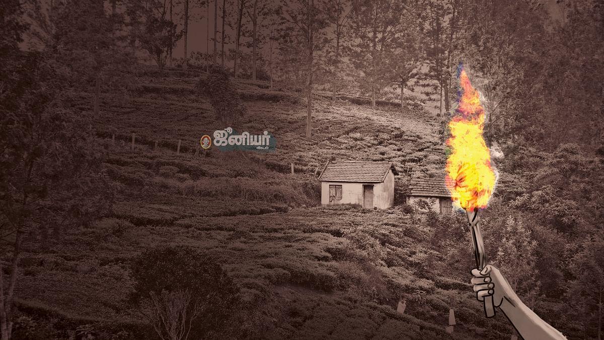 திகில் கிளப்பும் 'தீட்டு' வீடு!