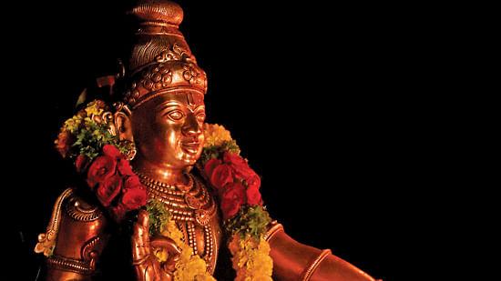 மகா சாஸ்தா