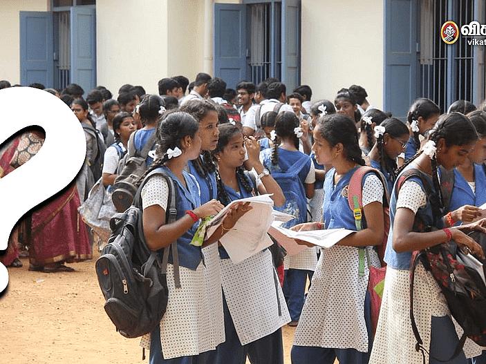 `சுகாதாரத்துறை அனுமதி கிடைத்ததா?' - பள்ளிகள் திறப்பு விவகாரத்தில் கொதிக்கும்   கல்வியாளர்கள்