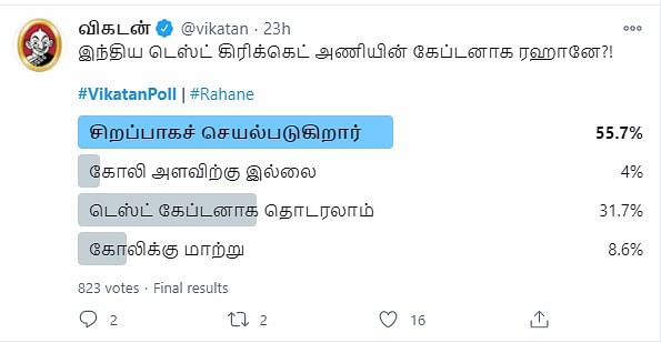 ரஹானே #AUSvIND | Vikatan Poll