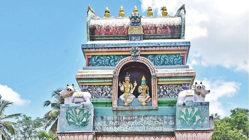 திருக்கொடியலூர்
