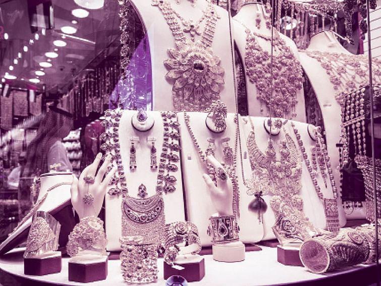 தங்க நகை... அவசரத் தேவைக்கு விற்பதா, அடமானம் வைப்பதா? - எது பெஸ்ட்?
