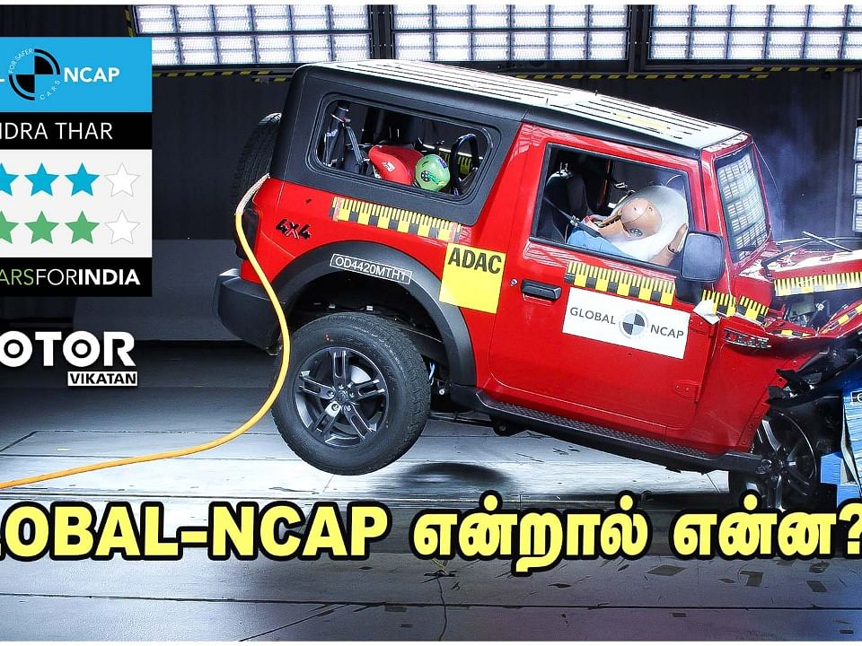 Global-NCAP என்றால் என்ன? #MahindraThar