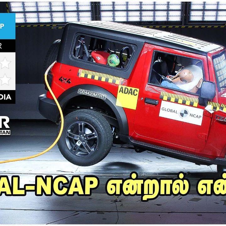 Global-NCAP Mahindra Thar