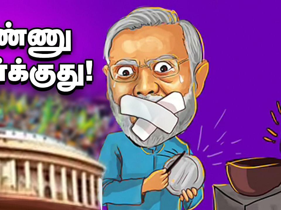 Chennai IIT-க்குள் Corona அலை...மூடிமறைக்கும் அரசு! | The Imperfect Show 15/12/2020