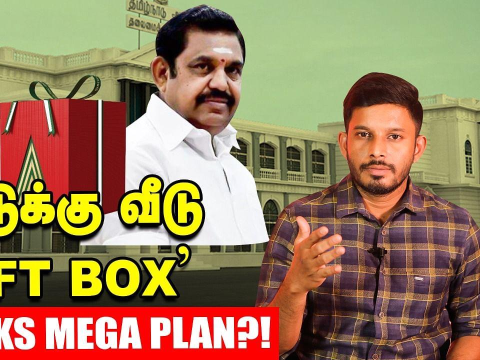 ஜிகுஜிகு Gift box. EPS&STALIN Master plan?!| Elangovan Explains