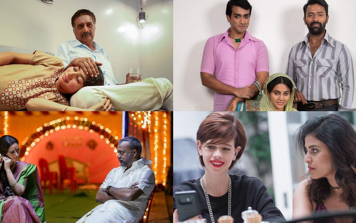 வெற்றிமாறன், சுதா, கெளதம், விக்னேஷ் சிவனின் பாவங்களும், பார்வைகளும்! #PaavaKadhaigal