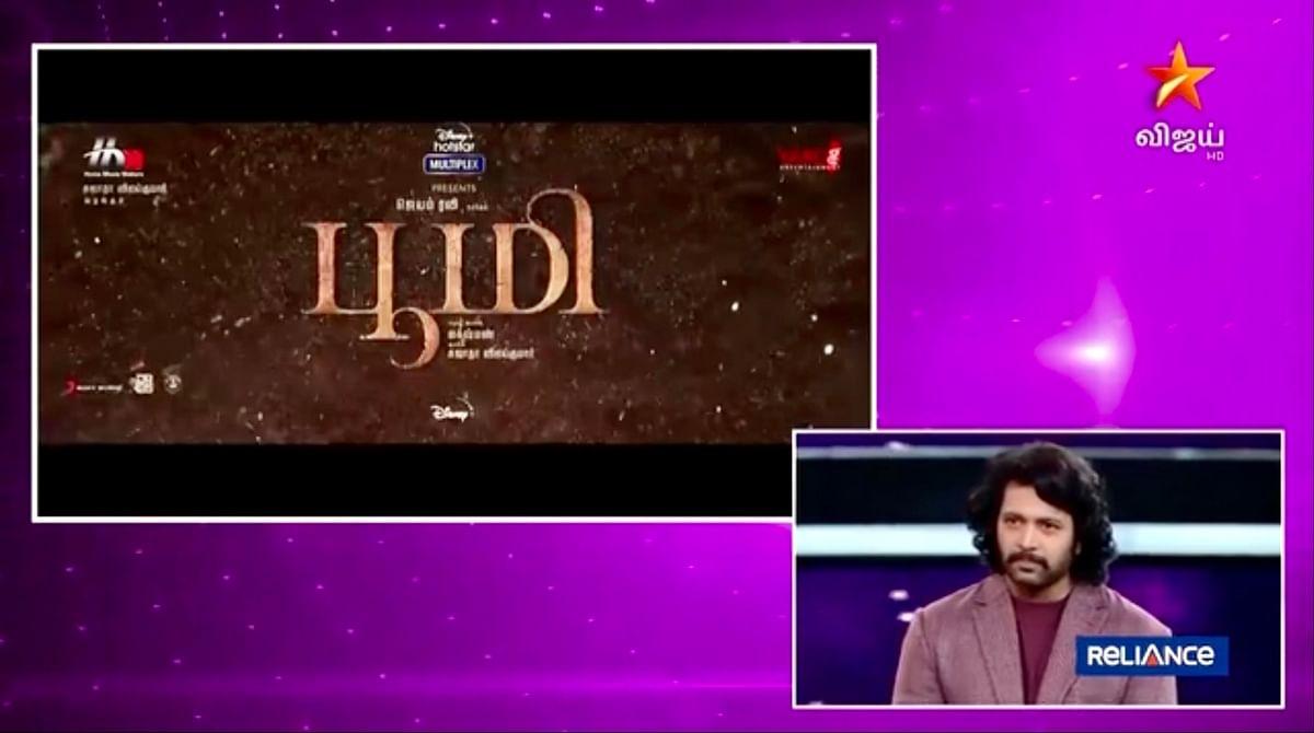 Bigg boss tamil season4 review