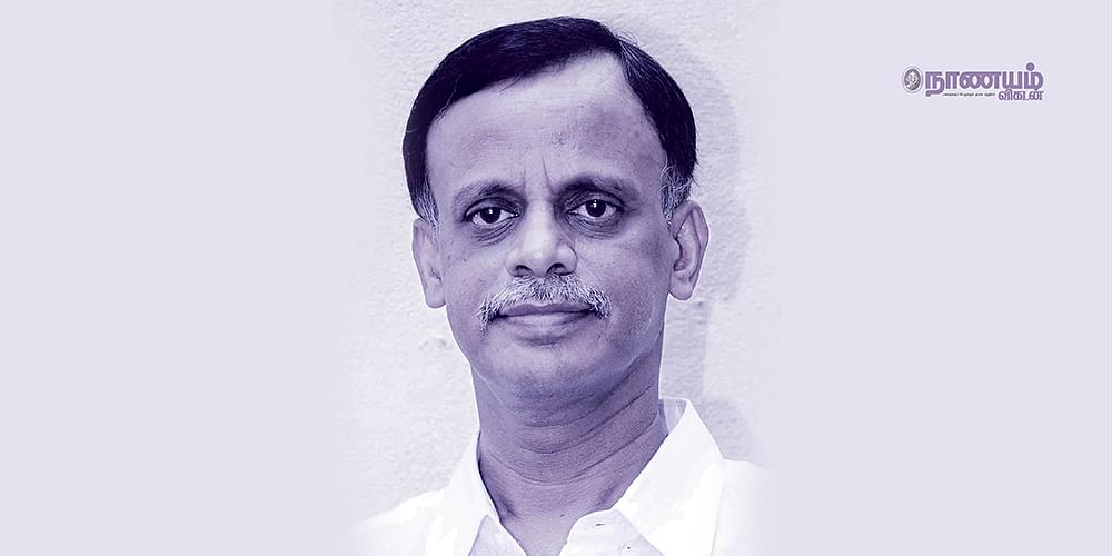 மீ.கண்ணன் ஆலோசகர், radhaconsultancy.blogspot.com