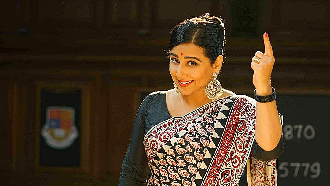 ஷகுந்தலா தேவி