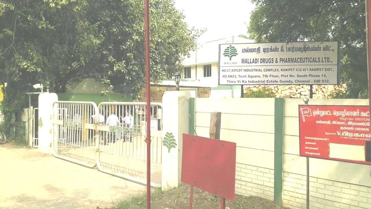 மல்லாடி டிரக்ஸ் தொழிற்சாலை