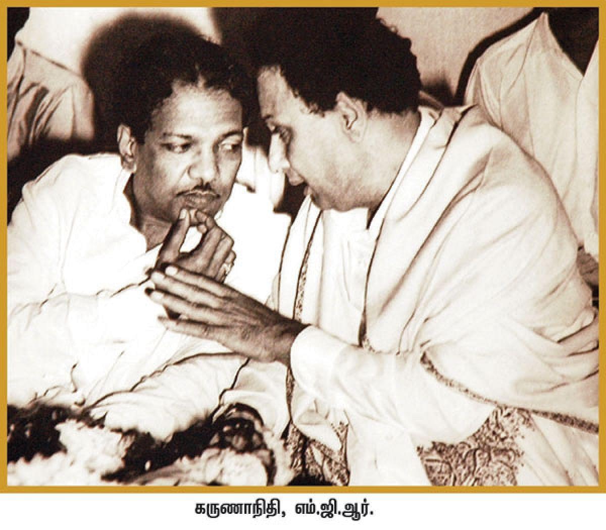 கருணாநிதி - எம்.ஜி.ஆர்