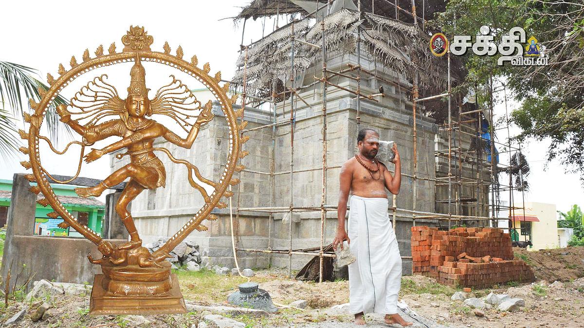 நடராஜ மூர்த்தம்!