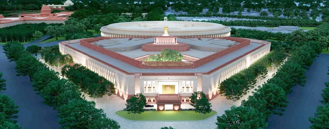 புதிய நாடாளுமன்றம்
