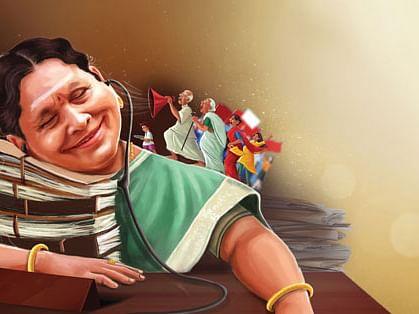 மந்திரி தந்திரி:  வெ.சரோஜா