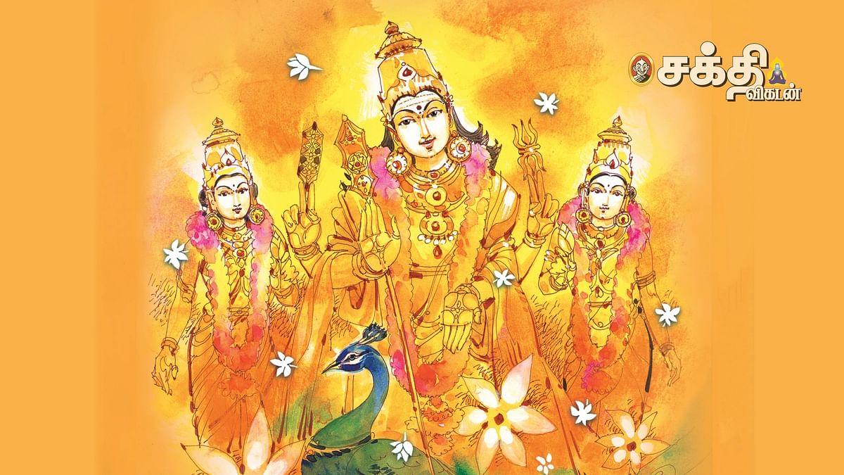 கந்தனின் திருவிளையாடல்கள்