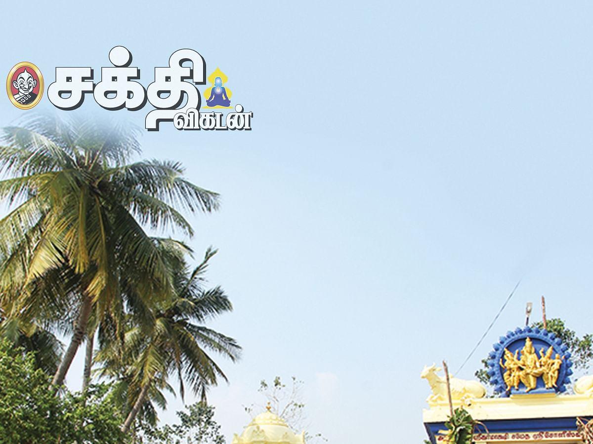 பேரம்பாக்கம் சோழீஸ்வரர்