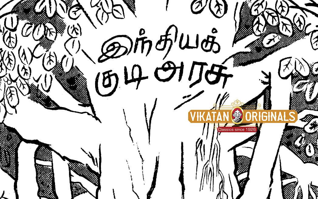 `குடியரசு ஜனனம்' : 1950 -ம் ஆண்டு ஆனந்த விகடனில் வெளிவந்த தலையங்க கட்டுரை #VikatanOriginals