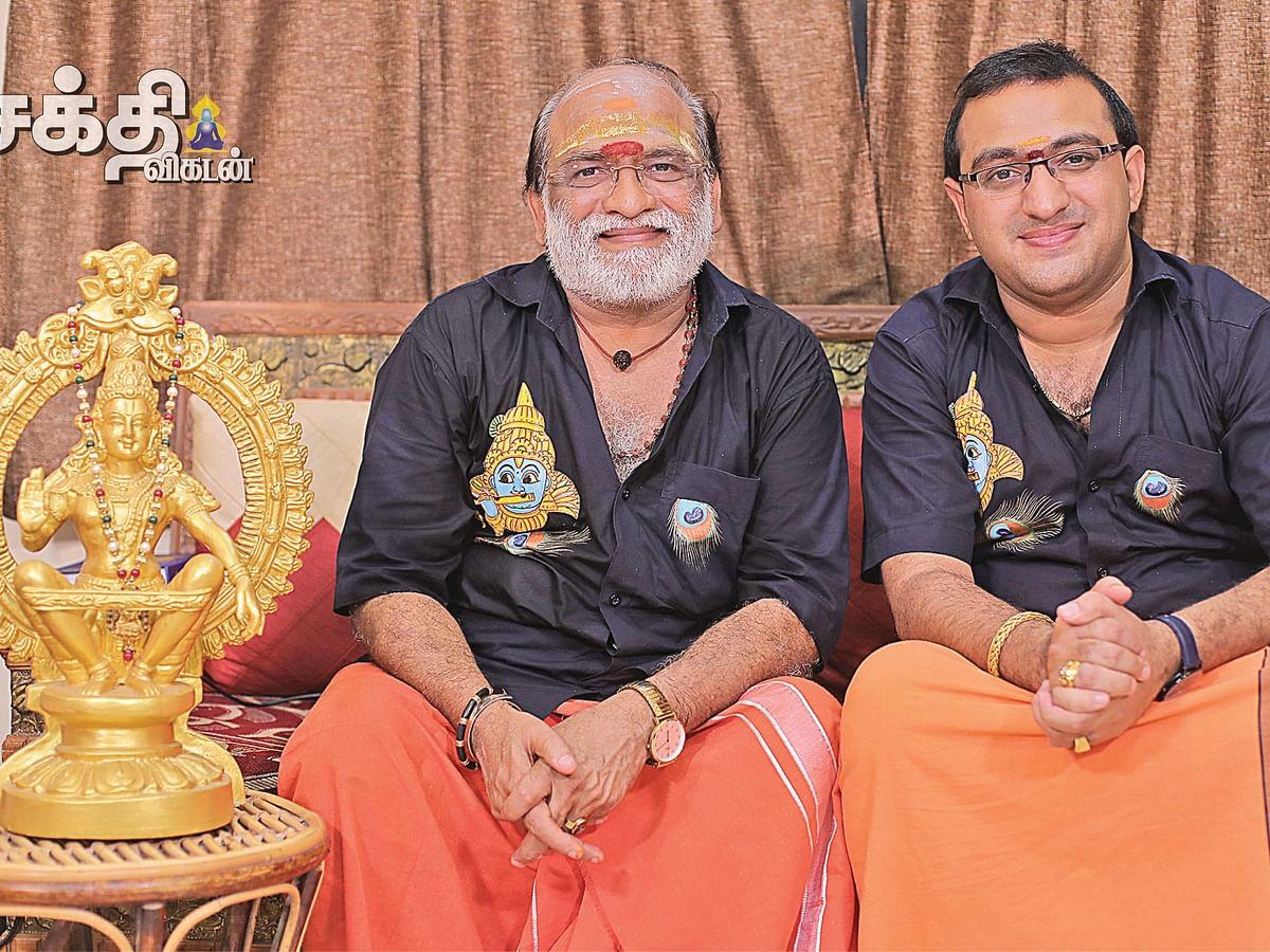 மகனுடன் வீரமணிராஜூ