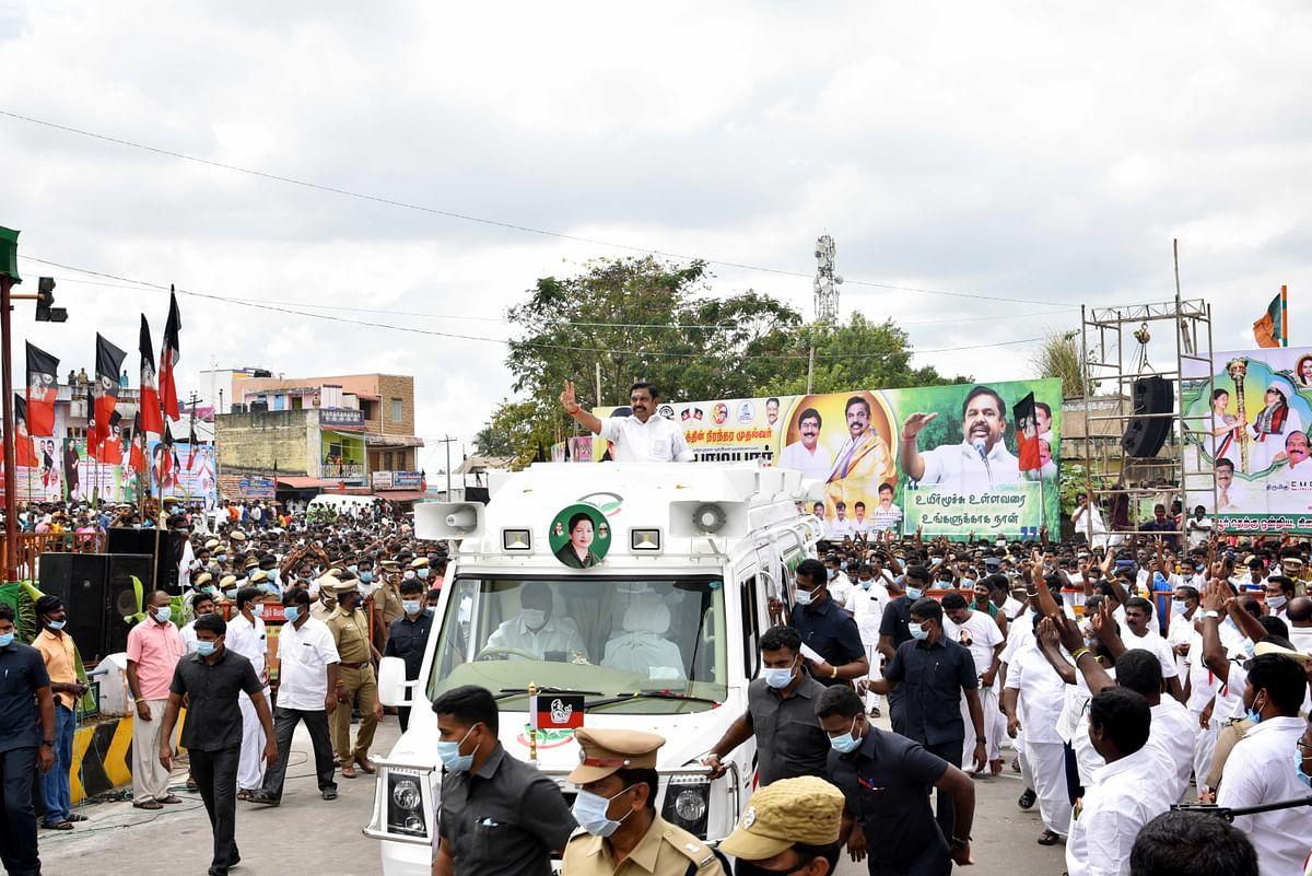 தேர்தல் பிரசாரத்தில் எடப்பாடி பழனிசாமி