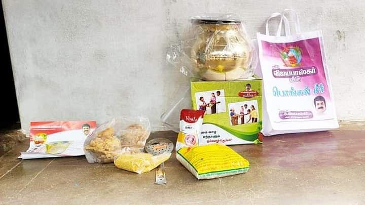 பித்தளைப் பானை முதல் நெய் வரை!' - விஜயபாஸ்கரின் பொங்கல் சீர்; கொதிக்கும்  எதிர்க்கட்சிகள்   `Vijayabaskar Pongal gift!' - The Minister covered the  people of his constituency