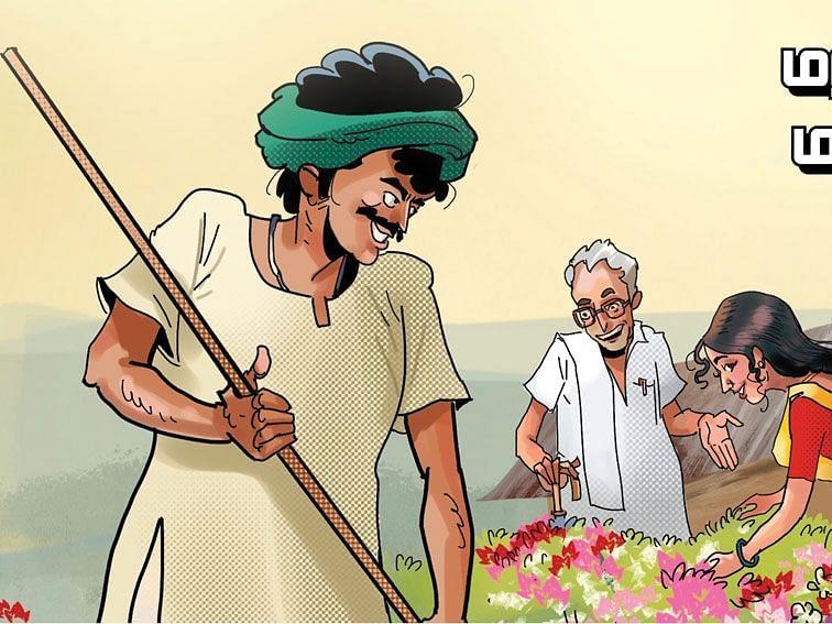 மரத்தடி மாநாடு: ஒரு பாட்டில் காற்று 2,500 ரூபாய்!