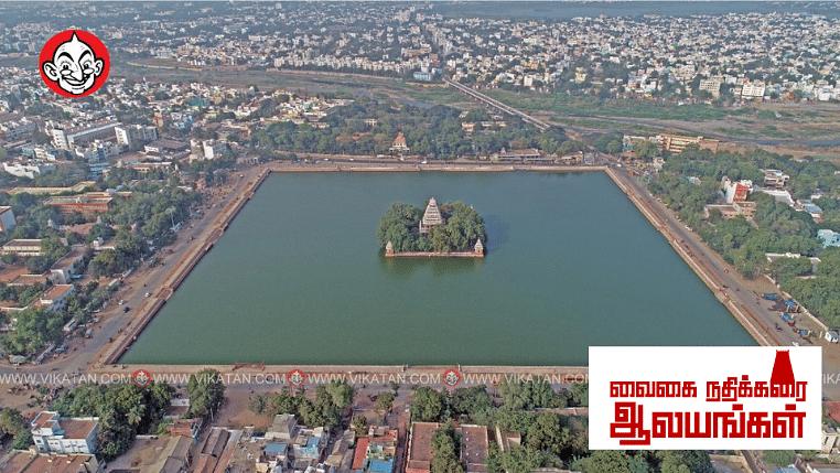 வண்டியூர் மாரியம்மன் கோயில்