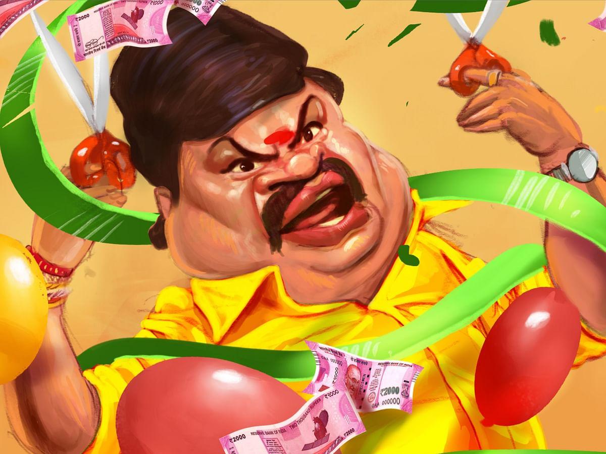 மந்திரி தந்திரி: ராஜேந்திர பாலாஜி