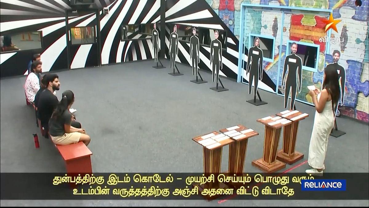 Latest bigg boss tamil episode promo