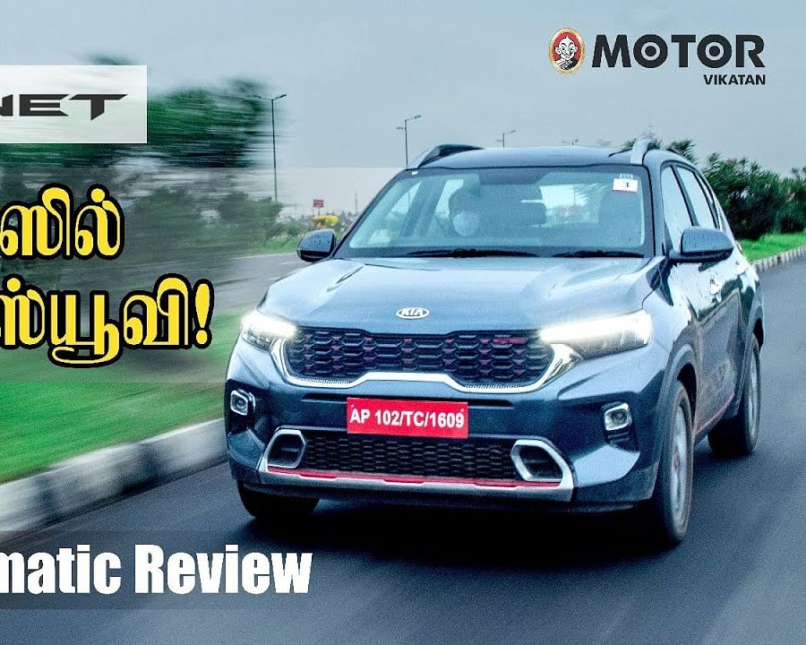 KIA Sonet Diesel Automatic Review Video