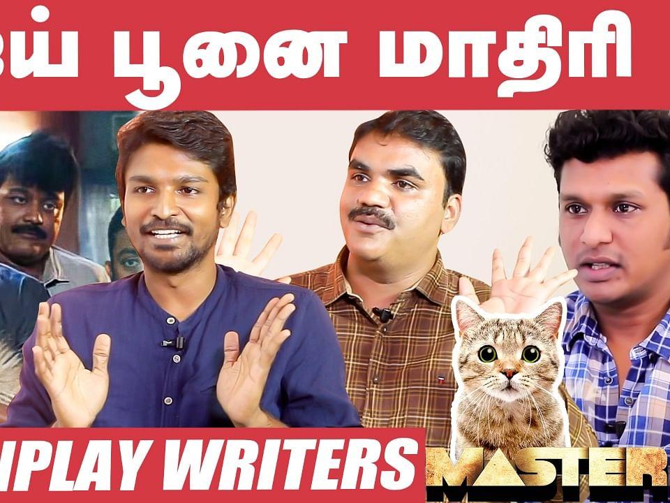 """""""6 மணிக்கு மேல Vijay வேற மாதிரி!""""- Master Writers Rathna & Pon Parthiban Explains"""