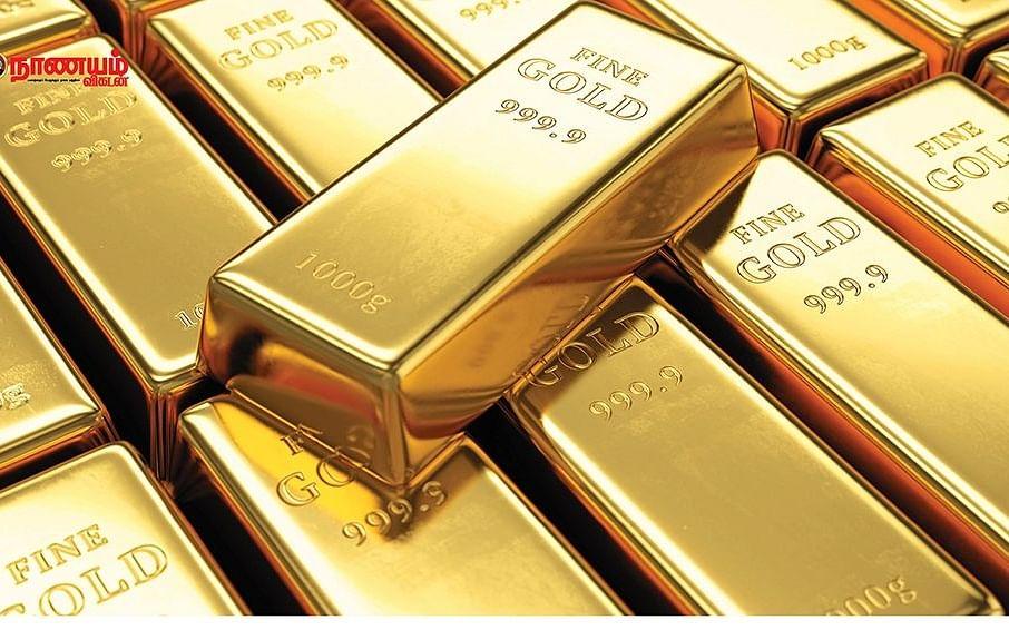Gold ETF: வெளியேறும் முதலீட்டாளர்கள்; ஒரு வருடத்துக்குப் பின் குறைந்த தங்க ETF முதலீடு; ஏன்?