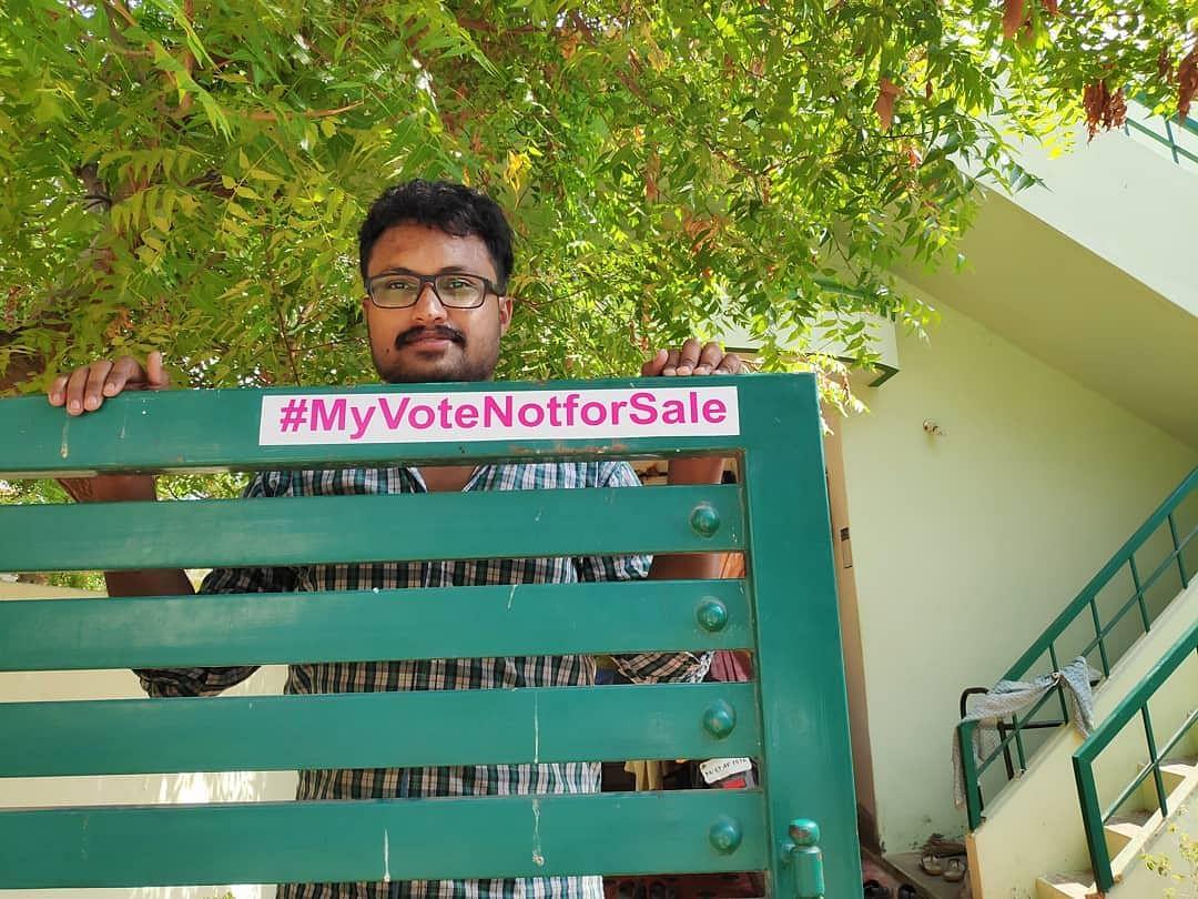 ஜெய்சுந்தரின் தேர்தல் விழிப்புணர்வு