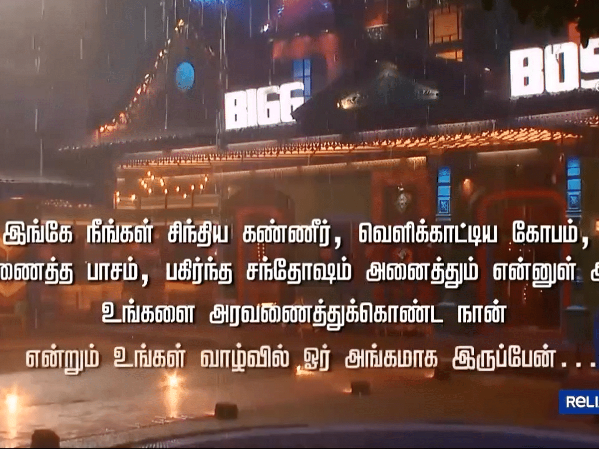 BIGG BOSS TAMIL Season 4, DAY 103 Review: Shivani vs Bala!