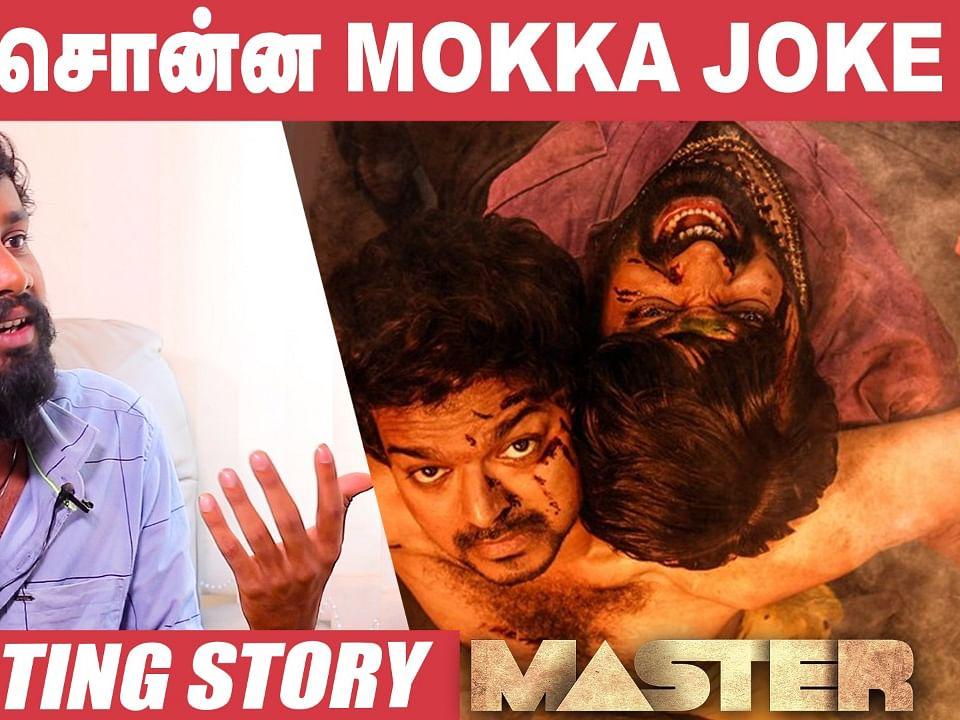 """Vijay-க்கு அது பிடிக்கவே பிடிக்காது!"" - KPY Dheena interaction with Vijay | Master"