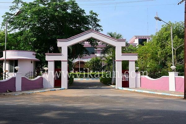 எஸ்.பி அலுவலகம்