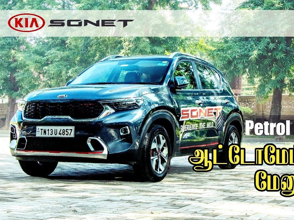 KIA Sonet Petrol iMT Review