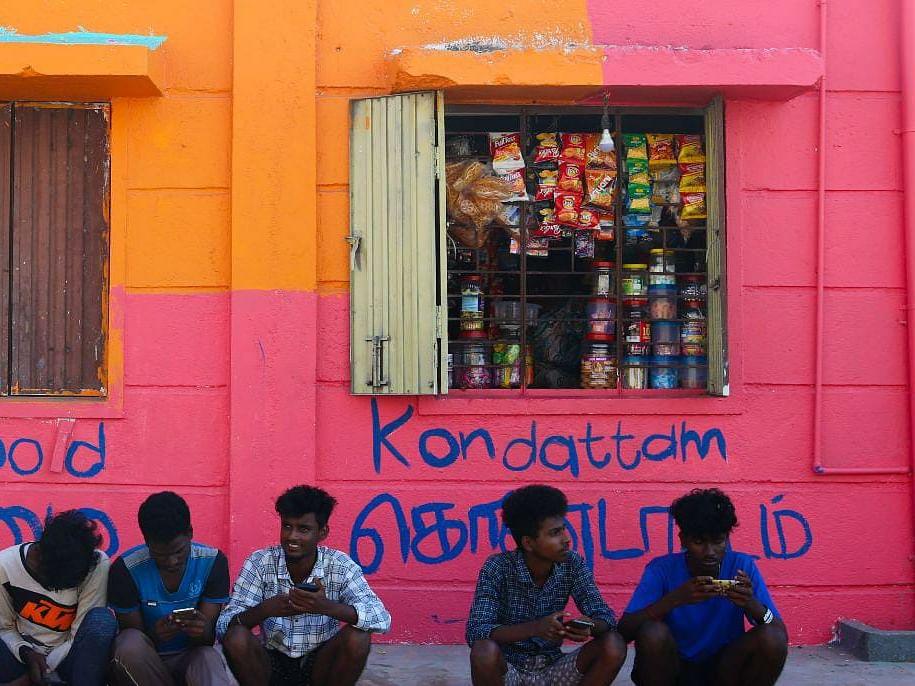 கண்ணகி நகர்