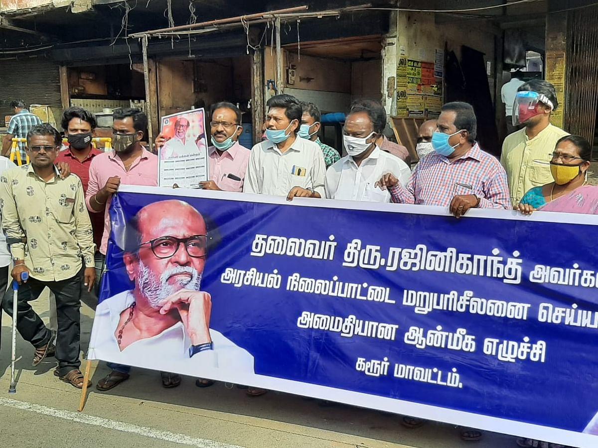 கரூர்: `ரஜினி அரசியலுக்கு வர வேண்டும்!' - 'ஆன்மிக வழி'யில் போராடும் ரசிகர்கள்