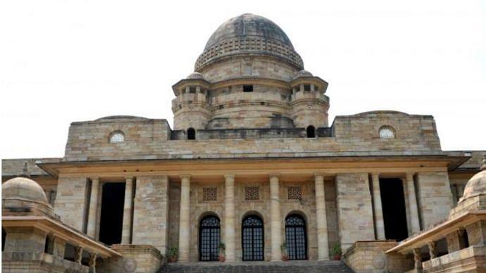 மும்பை ஹைகோர்ட் நாக்பூர் கிளை
