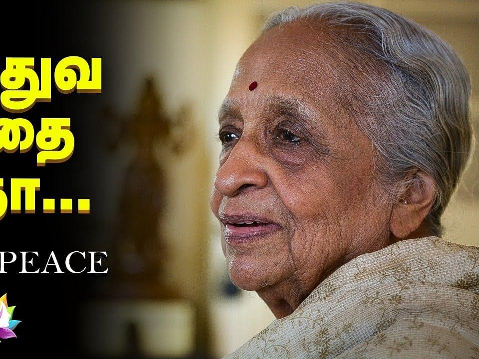 'அடையாற்றின் மற்றோர் ஆலமரம்'... மருத்துவ தேவதை சாந்தா..! #RIPShanta | Video | Aval Vikatan