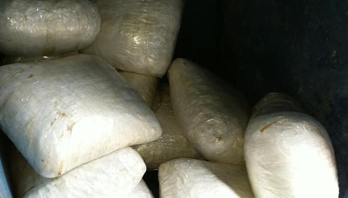 மஞ்சள் மூட்டைகள்