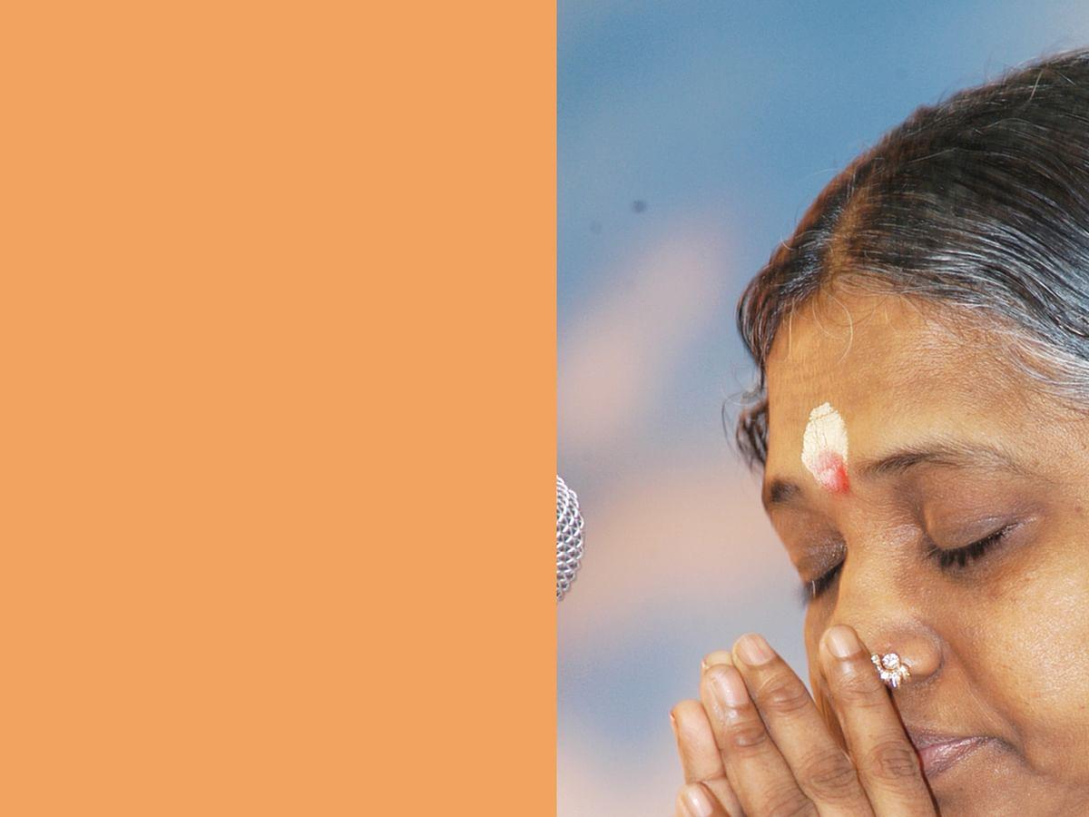 ஆறுமனமேஆறு! - 17 - ஸ்ரீமாதா அமிர்தானந்தமயி