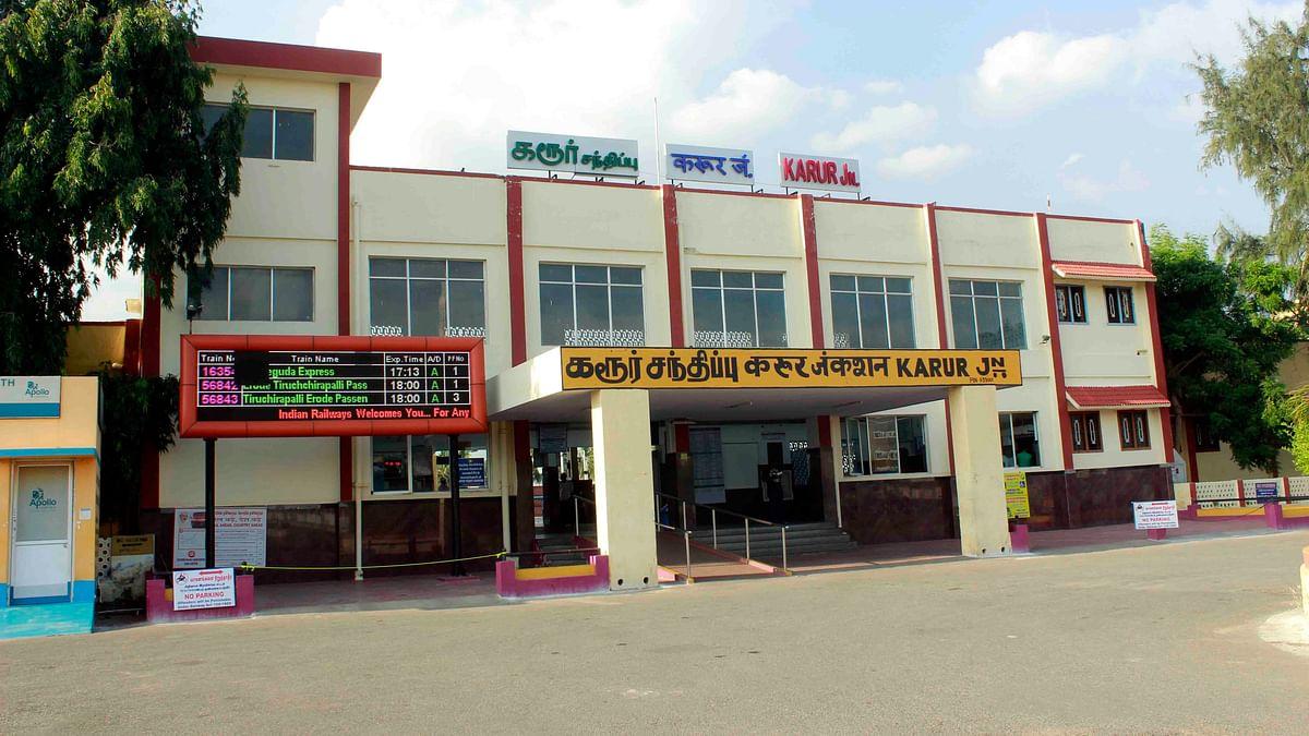 கரூர் ரயில்வே ஸ்டேஷன்